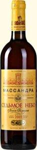 """Дом шампанских вин """"Новый Свет"""" в Крыму."""