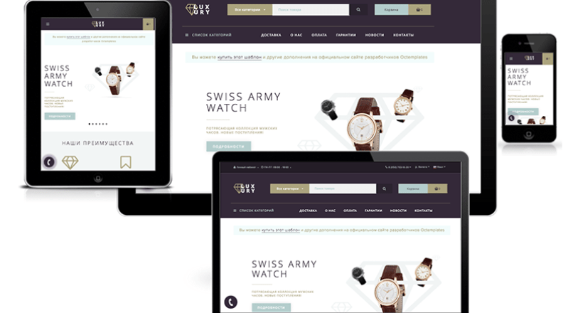 Luxury template v3.5 NulleD