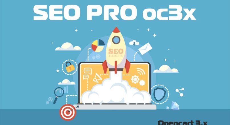 SEO PRO oc3x — сео про для опенкарт 3х