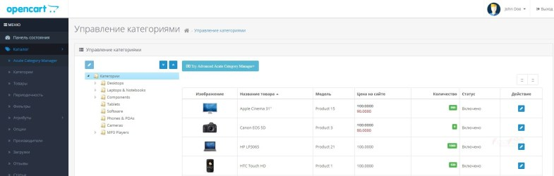 Acute Category Manager для Opencart 3.0 acute category manager - acute category manager - Acute Category Manager для Opencart 3.0