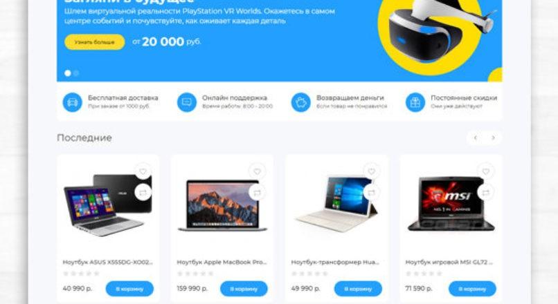 Electro — адаптивный шаблон интернет магазина электроники v.1.0.1