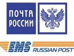 Почта России и EMS: расчет доставки