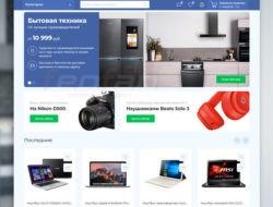 eMarket — адаптивный и универсальный шаблон VIP