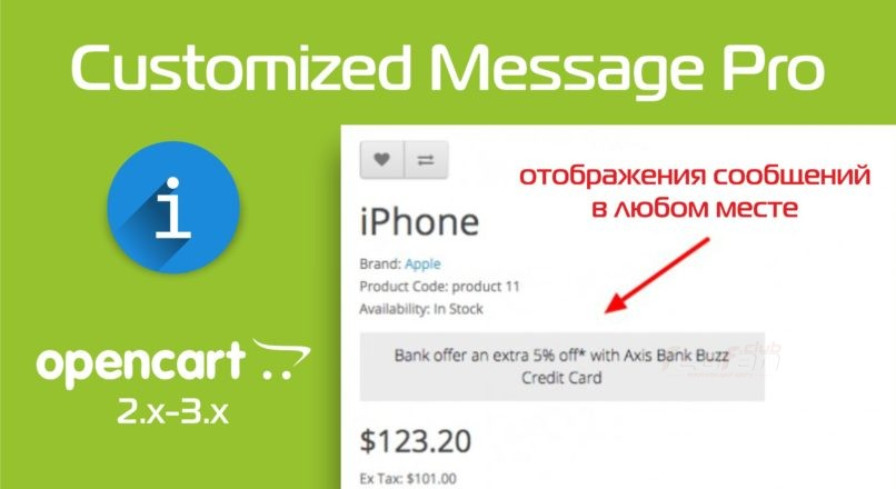 Customized Message Pro — Display Messages Anywhere Anytime
