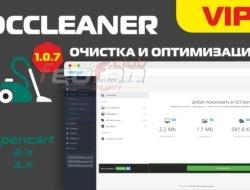OCCleaner — очистка и оптимизация v.1.0.7 VIP