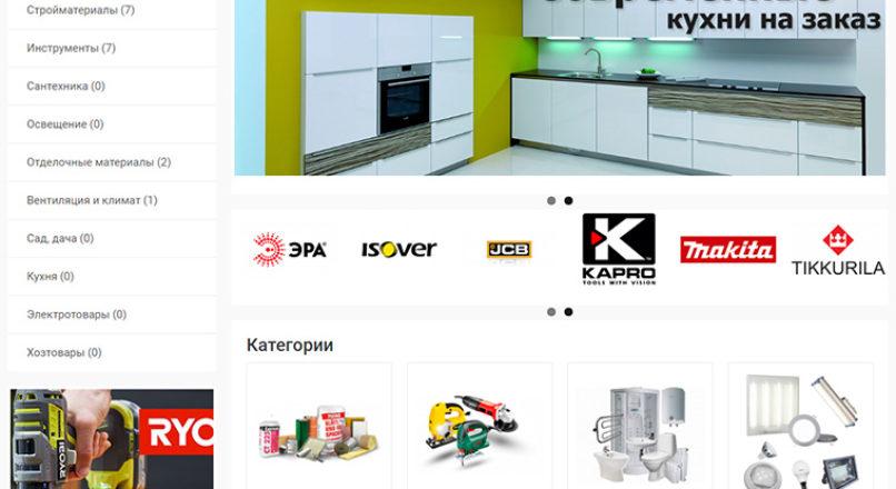 Stroimarket — адаптивный шаблон строительства и ремонта для Opencart 2.3