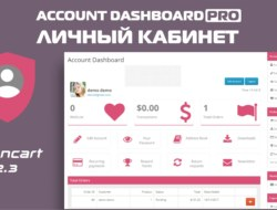 Account Dashboard Pro 2 / Личный кабинет V1.1