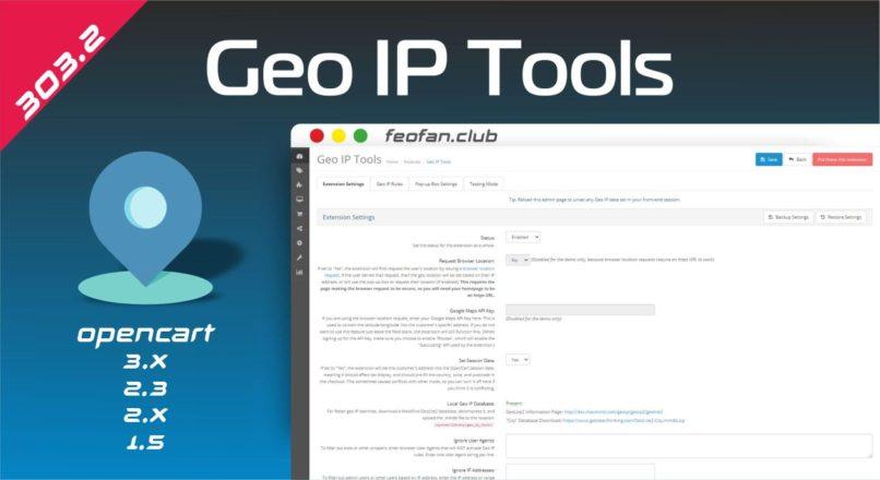 Geo IP Tools v.303.2
