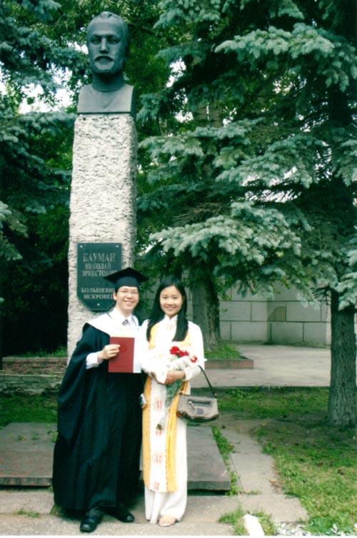 Лиен и Винь