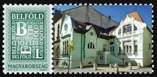 Bélyegsorozat - Kaposvár