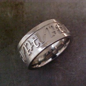 custom engraved white gold wedding band