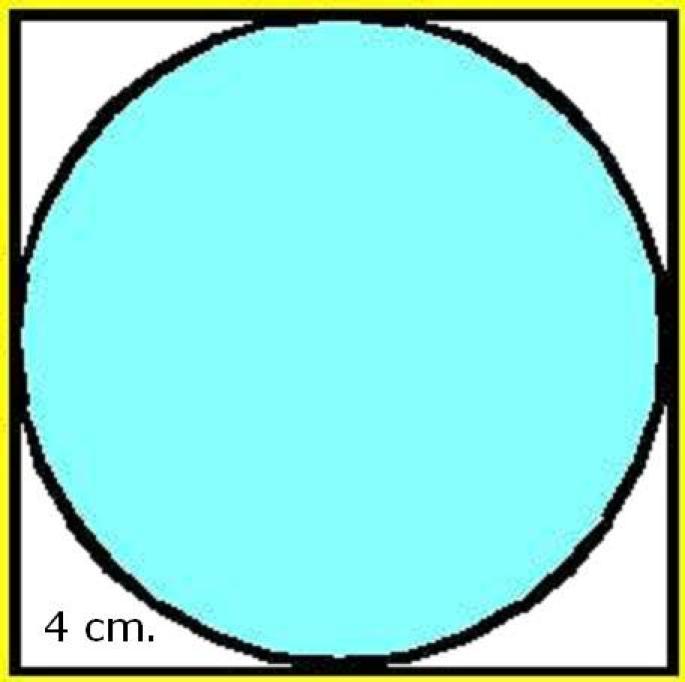 cc3adrculo-inscrito-en-un-cuadrado