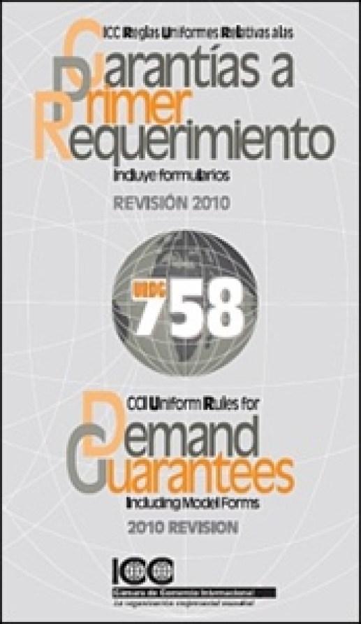 0000194_garantias-a-primer-requerimiento-urdg-758_300