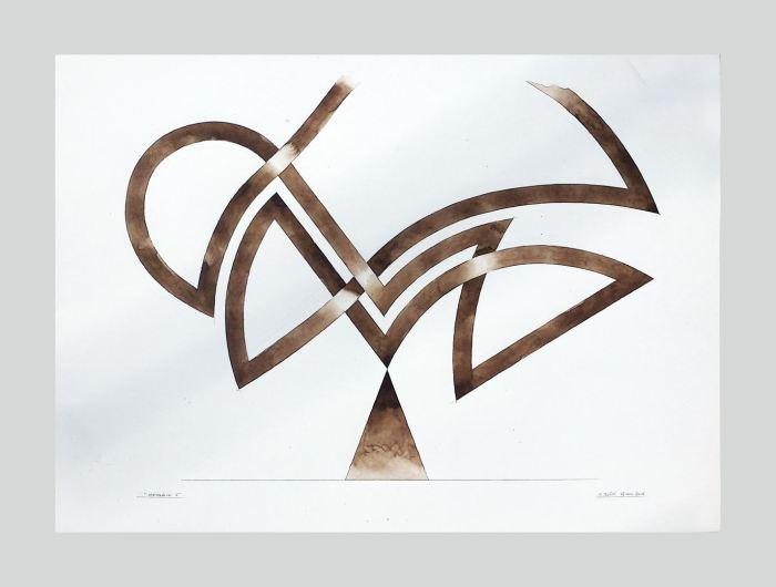 INESTABILE II b, 2014, acuarela, papel, 70 x 50 cms.