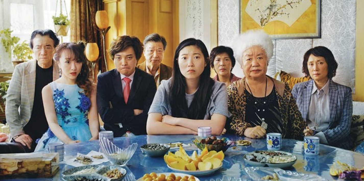 """IFF """"The Farewell"""""""