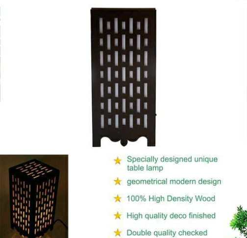 Brown MDF Table Lamp