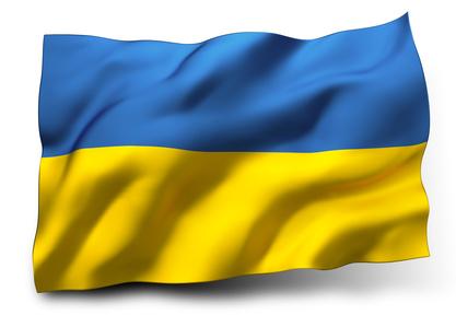 <strong>Das Gelbe symbolisiert das reife Kornfeld und das Blaue der Flagge den Himmel.</strong><br />© mozZz - Fotolia.com