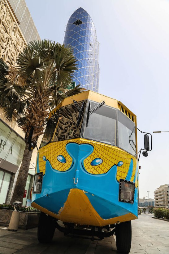 Dubai_7784