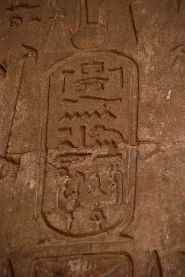Horus Tempel von Edfu Kartusche des Pharao Ägypten