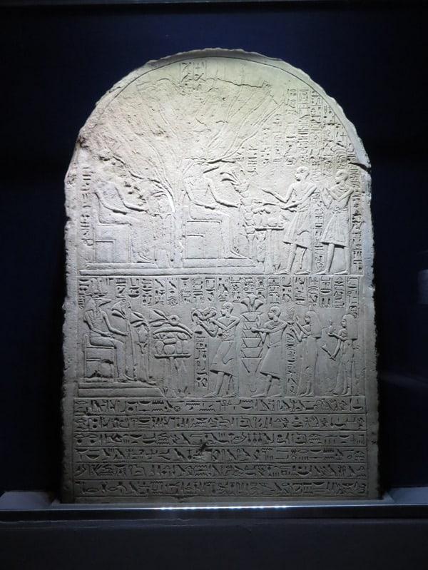 Krokodilmuseum Kom Ombo Relief-Tafel Ägypten