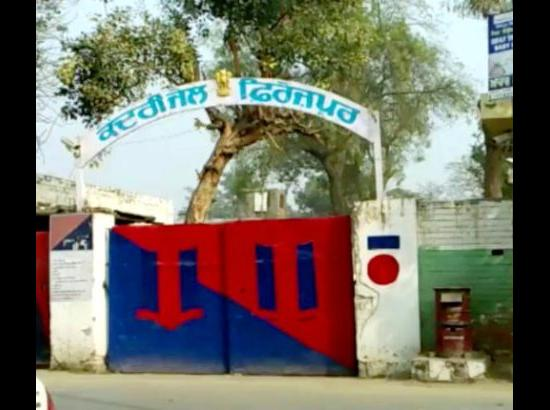 Seizure of mobiles from Ferozepur Jail exposes security chinks