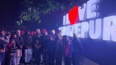 MLA Pinki inaugurates Selfie Point-I Love Ferozepur on New Year's Day