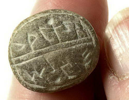 Rephaihu (ben) Shalem seal discovered in the City of David. Courtesy of IAA.