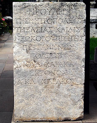 Inscription at Pergamum claiming that the city was twice NEOKOROS. Photo by Ferrell Jenkins.