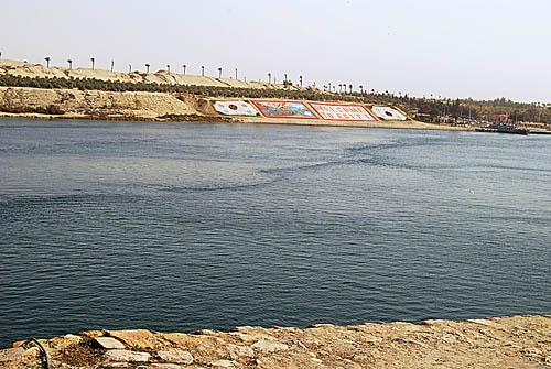 Suez Canal near Ismailia. Photo by Ferrell Jenkins.