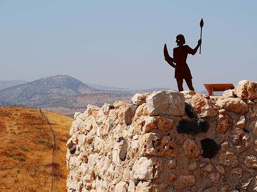 The Watchman at Hazor. Photo by Ferrell Jenkins.