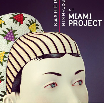 MIAMI PROJECT | Kasher Potamkin | Sergei Isupov