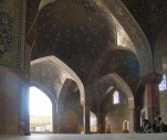 Image of the interior of the Imam khomeini mosque, Isfaha, Iran, CC-licensed from flickr user seier