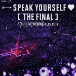 Bts World Tour Love Yourself Speak Yourself The Final Fathom Events