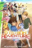 Image result for Digimon Adventure: Last Evolution Kizuna