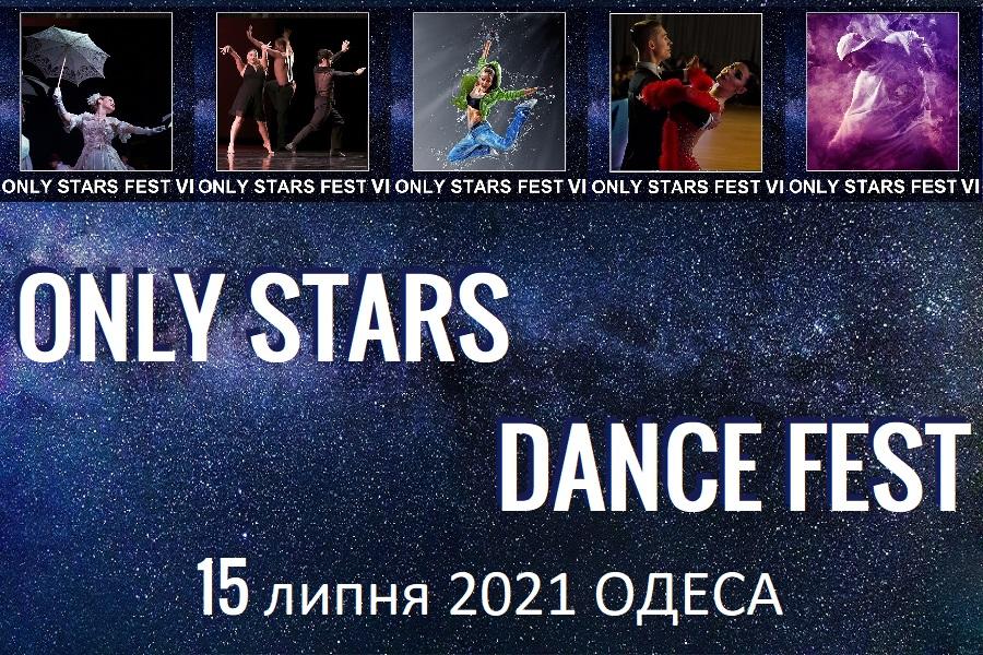 15 липня 2021, Одеса, Україна