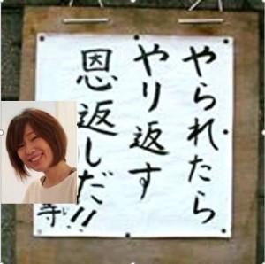東舞香さん