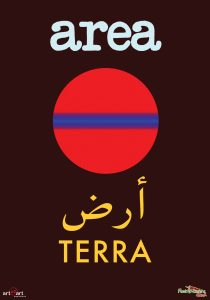Terra_Area su Lampedusa