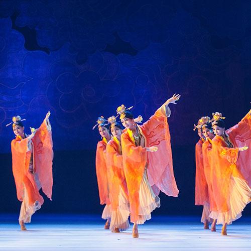 China National Opera and Dance Drama Theater
