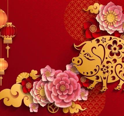 **** Happy Chinese New Year! ****...