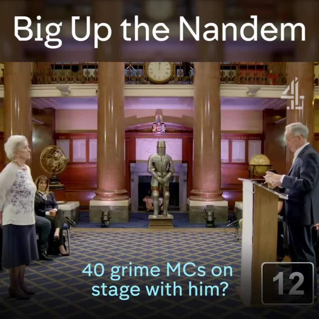 Big up th Nandem