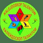 Калейдоскоп талантов. Май 2015