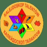 Калейдоскоп талантов. Осень 2015