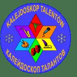Калейдоскоп талантов. Зима 2015