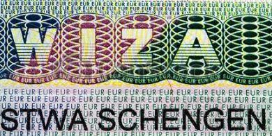 Внимание! Изменения в процедуре подачи документов на визу Шенген.
