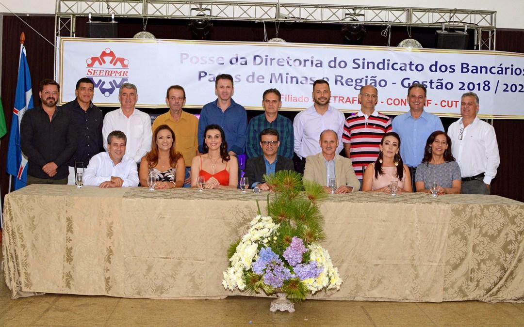 Empossada nova diretoria do Sindicato dos Bancários de Patos de Minas
