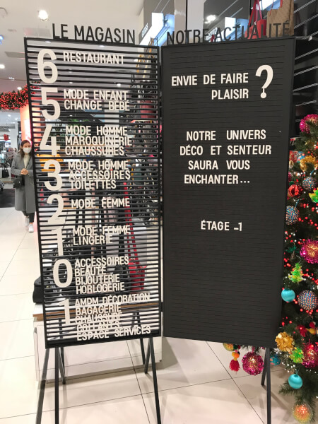 Galeries Lafayette Toulouseのフロアマップ