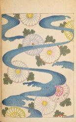 japanese-design1