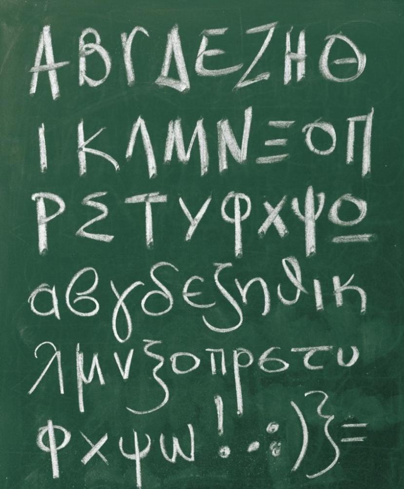 grško jezikoslovje