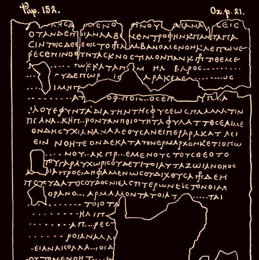 Šola grške paleografije