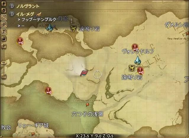 周辺マップ:復興用の硬金鉱